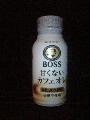 boss_cafeole