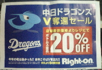 dragonz01