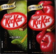 Kitkat_torokeru