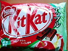 Kitkat_apple
