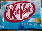 Kitkat_siow