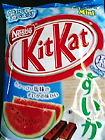Kitkat_suika