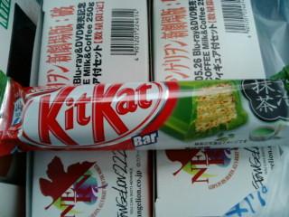 kitkat bar 宇治抹茶