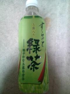 すらっと緑茶