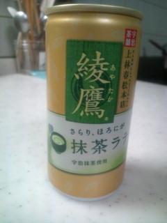 綾鷹抹茶ラテと<br />    kitkat  モンブラン