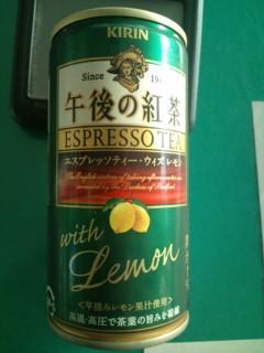 午後の紅茶エスプレッソティー・ウィズレモン