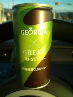GEORGIA × GREEN  <br />  和-STYLE