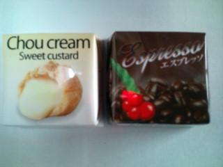 チロルシュークリーム&エスプレッソ