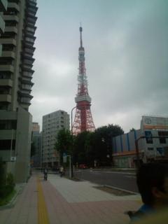 東京(タワー)到着