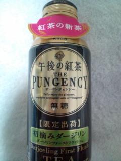 午後の紅茶ザ・パンジェンシー