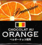 Tirol_chocolat_au_orange